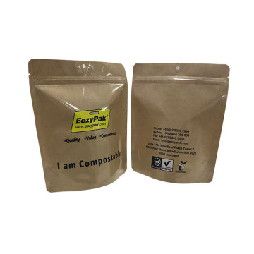Eco-friendly 250g custom coffee bag for shop