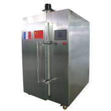 Fully-automatic integrated Fermenting black garlic machine