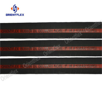 300psi high temperature fuel resistant rubber hose