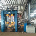 Iron Steel Metal Sheet Hub Gantry Shear Machine