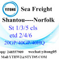 Shantou Lcl Logistice Service to Norfolk