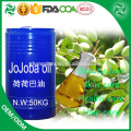 Organic jojoba oil favorable jojoba oil price