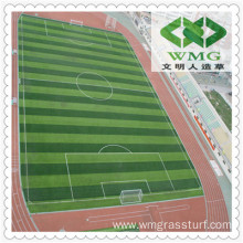 S Shape Football Synthetic Grass