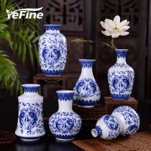 YeFine Small Antique Vase Celadon Porcelain Traditional Chinese Ceramic Decorative Vase For Flowers Living Room Decoration