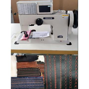 Leather Upholstery Ornamental Stitching Machine