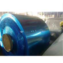 PVC Coated Aluminum Coil 1050 1060 1070 1100