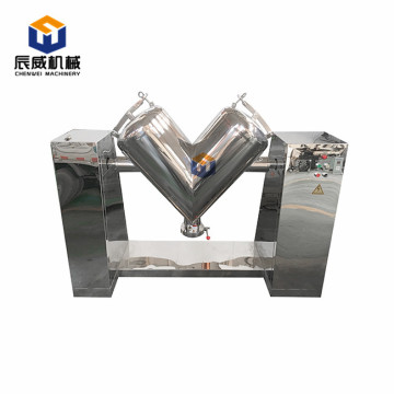 Fully enclosed V Shape Mixer