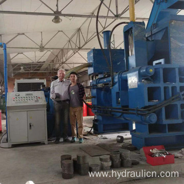 Horizontal Scrap Briquette Press Maker for Steel