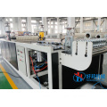 PC PVC Roofing Wave Sheet Production Line