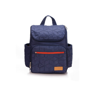 Infant Backpack Diaper Bag