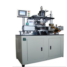 Automatic PVC Card Embossing Machine