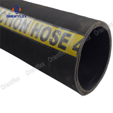 Water suction and discharge hose rubber drain hose