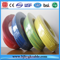 H07V-U 1.5mm 2.5mm Electric Cable PVC Building Wire Bs6004 Copper Electric Wire