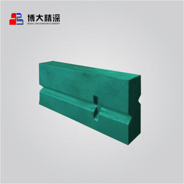 Nordberg Impact Crusher Spare Parts Blow Bar