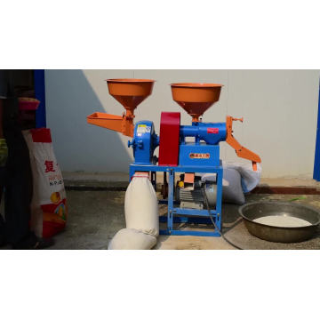 Agricultural Machine Offer Small Rice Mill Combined