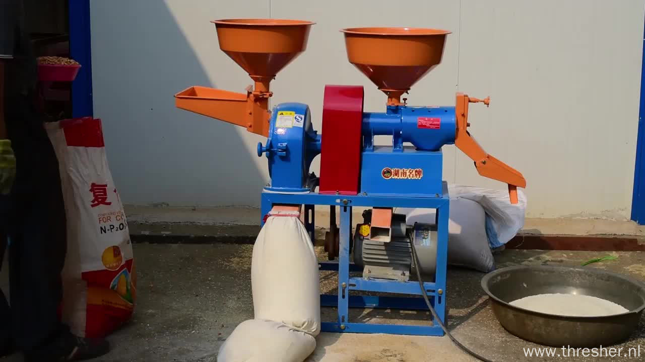 Offer small Combined Rice Mill With Cheap Price