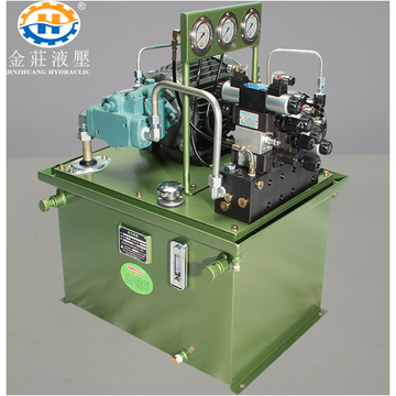 Electric Variable Displacement Hydraulic Plunger Pump