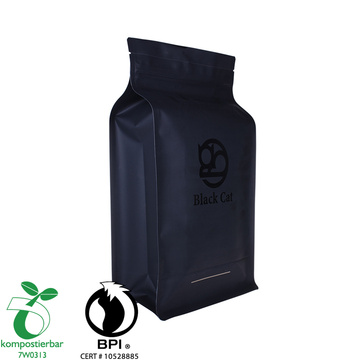Laminated Material Round Bottom Eco Bag Food Manufacturer In China
