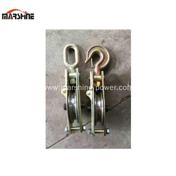 Cable Pulling Pulley Industrial Snatch Block