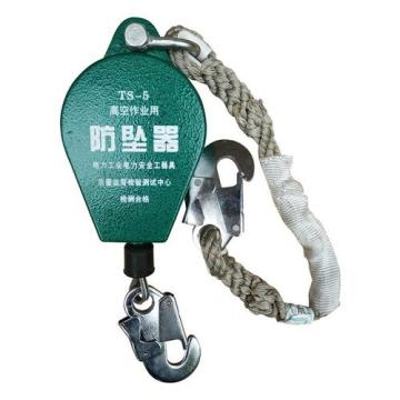 1Ton 2Ton Retractable Equipment Fall Arrester