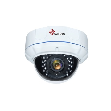 2MP IR IP Dome Camera