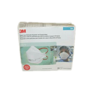 3M 1870 one-time exclusive customs clearance Cup valveless mask SGS Anti-smog and dust Prevention NIOSH US manufacturer