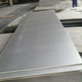 Best Quality 304L Stainless Steel Plate