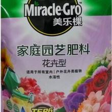 300g/pack,Home gardening water flower fertilizer specially, hydroponic plants,flower bonsai fruits.vegetables