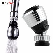 Kitchen Accessories Gadgets 360 Rotary Faucet Splash-proof Water-saving Filter Sprayer Kitchen Supplies Goods Cleaning Tools Top