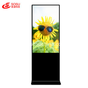 32 Zoll ~ 86 Zoll LCD Digital Signage Display Digital Signage Kiosk