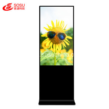 32inch~86inch lcd digital signage display digital signage kiosk