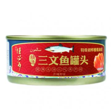 Canned Pink Salmon In Olive Oil