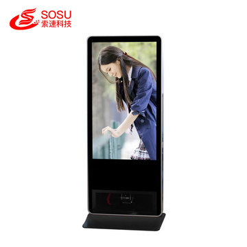 43 inch Floor Standing shoe polisher player