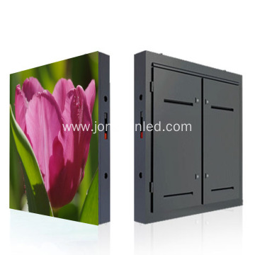 P6 Outdoor LED Video Display Screen 576x576