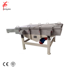 Single layer linear vibratory sieve grading machine
