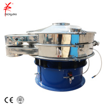 Industrial ultrasonic vibrating screen separating sifter machine
