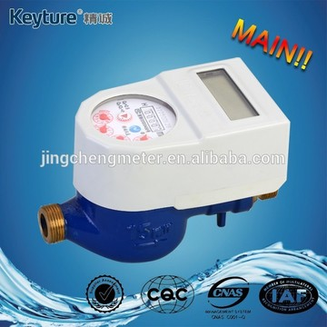 Intelligent Residential Brass IC Card Prepaid Water Meter