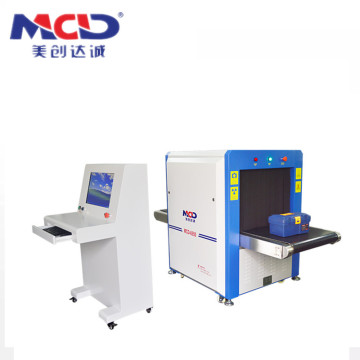 Safe Energy-Efficient Senior  x Ray Scanner Airport Images MCD5030C