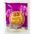Cashew Five Kernel Moon Cake