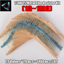1460 PCS 1/4W 1% 1R-1Mohm 73 Values Metal Film Resistor Kit Pack Mix Assortment Kit resistors