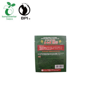 Biodegradable 100% Compostable 3 Side Seal Flat Bags