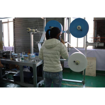 Medical Face Mask Blank Making Machine
