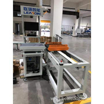 Auto Small Reciprocating Sorting Machine