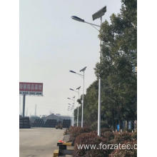 20W Solar Street LED Light