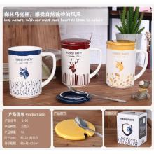 Forest Party Ceramic Coffee Mug
