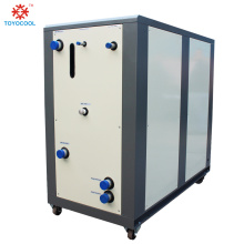 water chiller plant water cooled scroll chiller