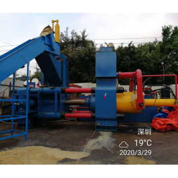 Horizontal Steel Scrap Materials Press Briquette Machine