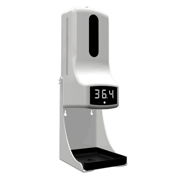 k9 pro thermometer dispenser automatic