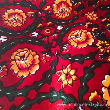 Printed Dry Fit Knitted Fabric