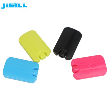 Cool Cooler Mini Gel Ice Packs For Kids Bags